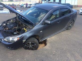 Если машина пострадала из-за дороги