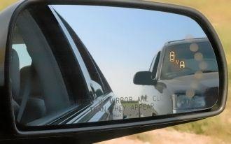 Подставы на дорогах: основные сценарии